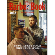 別冊2nd Vol.18 The Barber Book Vol.2