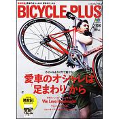 BICYCLE PLUS Vol.03 [付録:冊子]