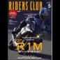 RIDERS CLUB 2015年5月号 No.493 [付録:冊子]