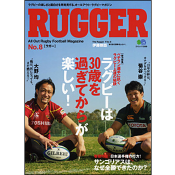 RUGGER No.8