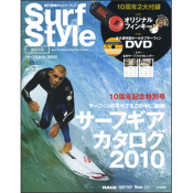 Surf Style 2010
