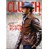 CLUTCH Magazine Vol.38