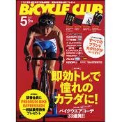 BiCYCLE CLUB 2013年5月号 No.337 [付録:カタログ]