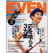 EVEN(イーブン) 2013年4月号 Vol.54 [付録:ボールポーチ]