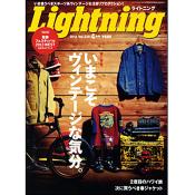 Lightning 2013年4月号 Vol.228 [付録:冊子]