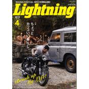 Lightning 2015年4月号 Vol.252