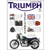 TRIUMPHの本
