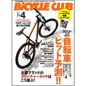 BiCYCLE CLUB 2013年4月号 No.336 [付録:カタログ]
