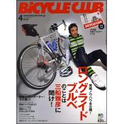 BiCYCLE CLUB 2015年4月号 No.360 [付録:大型ファスナーパック]