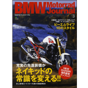 BMW Motorrad Journal vol.3
