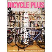 BICYCLE PLUS Vol.08