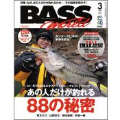 BASS WORLD 2014年3月号 No.212 [付録:DVD]