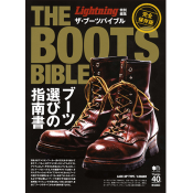 Lightning特別編集 ザ・ブーツバイブル