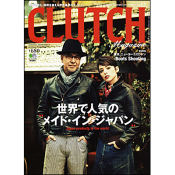 CLUTCH Magazine Vol.12