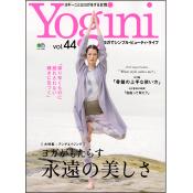 Yogini(ヨギーニ)Vol.44