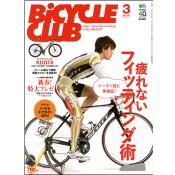 BiCYCLE CLUB 2014年3月号 No.347 [付録:冊子]