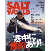 SALT WORLD Vol.104