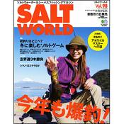 SALT WORLD Vol.98