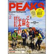 PEAKS 2013年2月号 No.39 [付録:Alps Map]