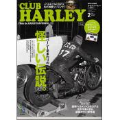 CLUB HARLEY 2014年2月号 Vol.163