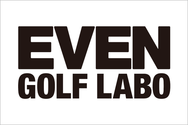 EVEN ゴルフラボ