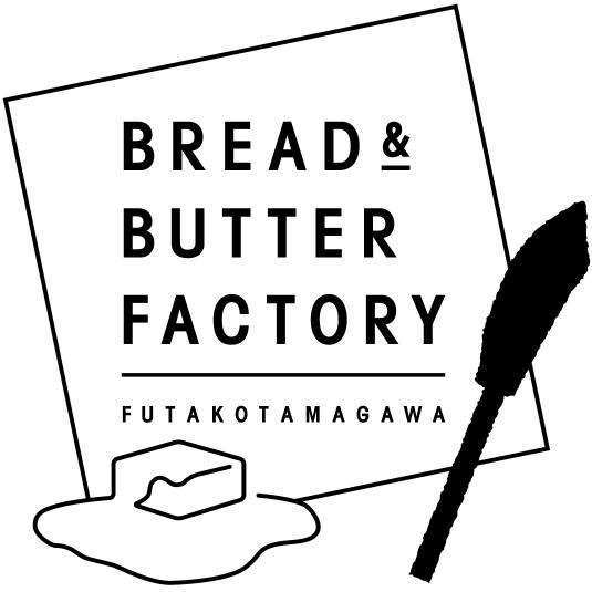 ブレッド&バターファクトリー 用賀