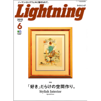 Lightning 2015年6月号 Vol.254