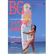 Beach Girls No.23