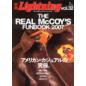 別冊Lightning Vol.32 THE REAL McCOY'S FUNBOOK 2007