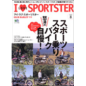 I LOVE SPORTSTER Vol.8