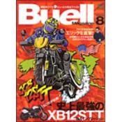 Buell Magazine Vol.8