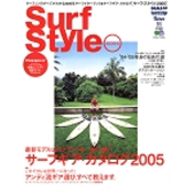 Surf Style 2005