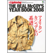 別冊Lightning Vol.44 THE REAL McCOY'S YEAR BOOK 2008