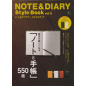 NOTE&DIARY Style Book Vol.2