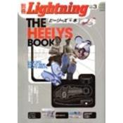 別冊Lightning Vol.3 ヒーリーズの本