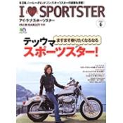 I LOVE SPORTSTER Vol.6