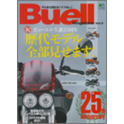 Buell Magazine Vol.9