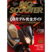 BIG SCOOTER Magazine Vol.3