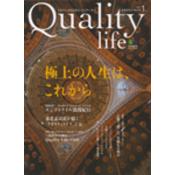 Quality life (クオリティ・ライフ) no.1