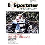 I Love Sportster