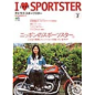 I LOVE SPORTSTER Vol.2