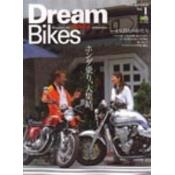Dream Bikes Vol.1