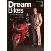 Dream Bikes Vol.2