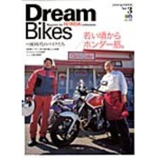 Dream Bikes Vol.3