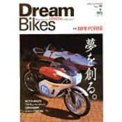 Dream Bikes Vol.7