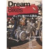 Dream Bikes Vol.8
