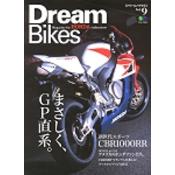 Dream Bikes Vol.9