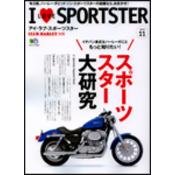 I LOVE SPORTSTER Vol.11