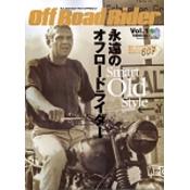 Off Road Rider Vol.1