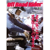 Off Road Rider Vol.2